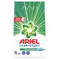 Стиральный порошок «Ariel» Горный Родник, Автомат, 2.5 кг