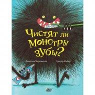 Книга «Чистят ли монстры зубы?».