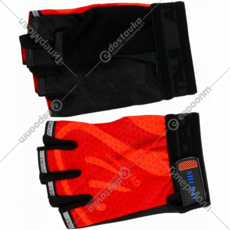 Перчатки атлетические.