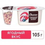 Йогурт «Даниссимо фантазия» хрустящие шарики с ягодным вкусом 6.9%, 105 г
