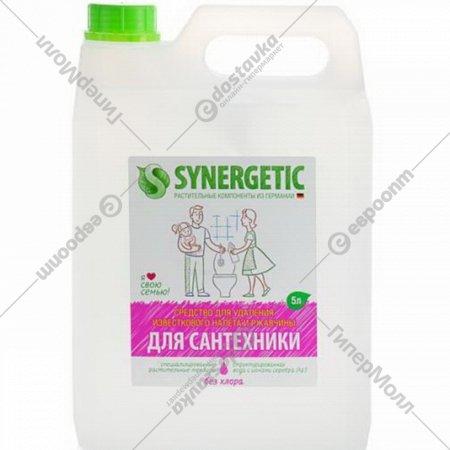 Средство для мытья сантехники «Synergetic» 5 л