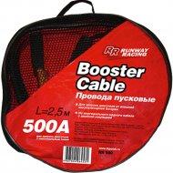 Провода для запуска двигателя в сумке 500 A RR500.