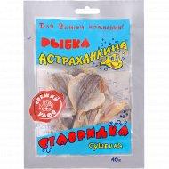 Рыбка «Ставридка астраханкина» сушеная 40 г.