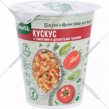Каша «Knorr» кускус с томатами и душистыми травами, 50 г
