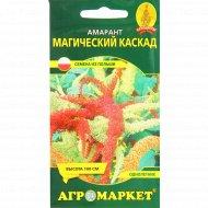 Семена амаранта «Магический каскад» 0.5 г.