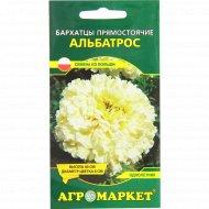 Семена бархатцев прямостоячих «Альбатрос» 0.05 г.