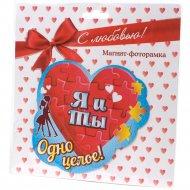 Рамка для фото магнитная «Самой нежной маме» 10797947, 14.6х12.3 см.