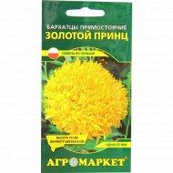 Семена бархатцев прямостоячих «Золотой принц» 0.2 г.
