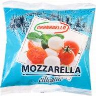 Сыр «Моцарелла Чильеджини» 45%, в рассоле 120 г.