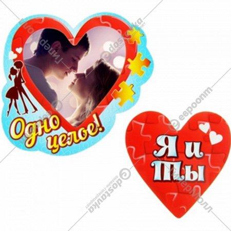 Рамка для фото магнитная «Я и ты» 10797946, 13х12.3 см.