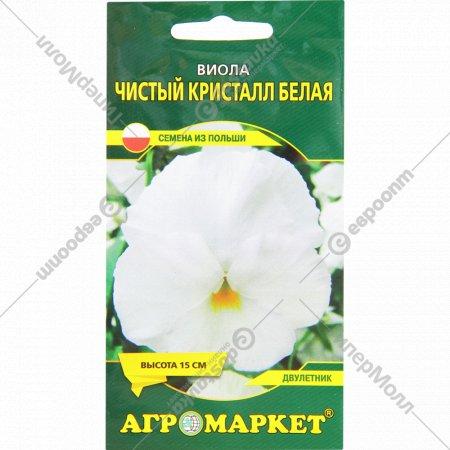 Семена «Виолы» чистый кресталл белая, 0.2 г.
