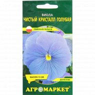 Семена «Виолы» чистый кресталл голубая, 0.2 г.
