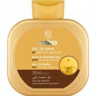 Гель для душа и ванны «Sairo» эксклюзивный золотой аромат, 750 мл