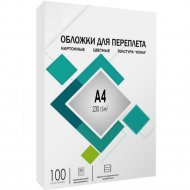 Обложки «Гелеос» CCA4G, 100 шт