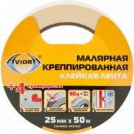 Лента малярная «Aviora» креппированная, 25ммx50м.