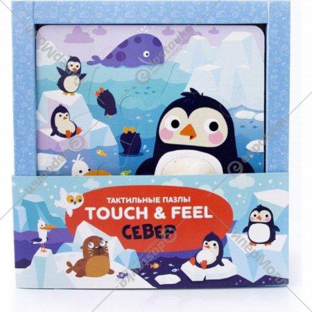Пазлы «Север. Touch & feel» тактильные.
