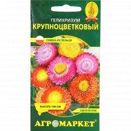 Семена гелихризума «Крупноцветковый» 0.2 г.