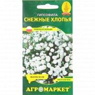 Семена гипсофила «Снежные хлопья» 0.1 г.