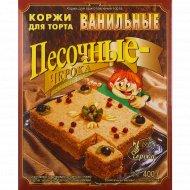 Коржи для торта «Песочные-черока» ванильные 400 г.