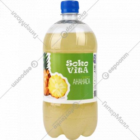 Напиток безалкогольный газированный «Вита» со вкусом ананаса, 1 л.
