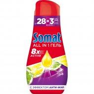 Гель для мытья посуды «Somat All in 1» в посудомоечной машине, 558 мл.