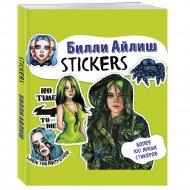 Книга «Билли Айлиш. Stickers».