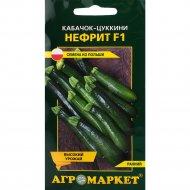 Семена кабачков-цуккини «Нефрит F1» 5 шт.