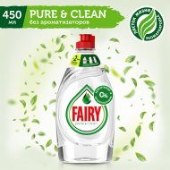 Средство для мытья посуды «Fairy» Pure&Clean, 450 мл.