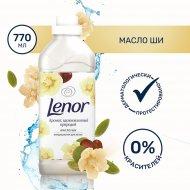 Концентрированный кондиционер для белья «Lenor» масло Ши, 770 мл.