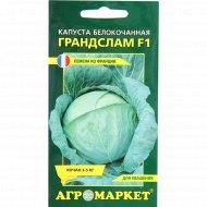 Семена белокочанной капусты «Грандслам F1» 15 шт.