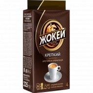 Кофе молотый «Жокей» крепкий, 225 г.