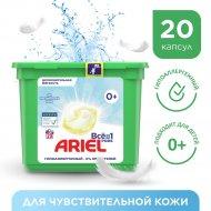 Капсулы для стирки «Ariel» Все в 1 PODs, для чувствительной кожи, 20 шт.