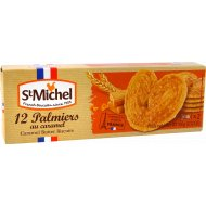 Слоеное печенье «St Michel» с кусочками карамели, 100 г.