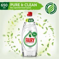 Средство для мытья посуды «Fairy» Pure, 650 мл.