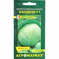 Семена белокочанной капусты «Кандиза F1» 15 шт.