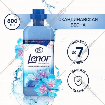 Кондиционер «Lenor» скандинавская весна, 800 мл.