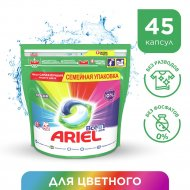 Капсулы для стирки «Ariel» Color, 45х27 г