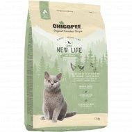 Корм для котят и беременных кошек «Чикопи» Сnl new life, 1.5 кг.