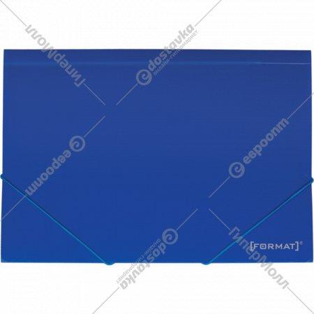Папка пластиковая «Format» А4 на резинке.
