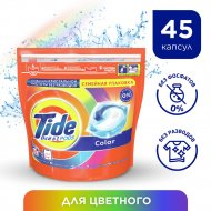 Капсулы для стирки «Tide» Color, 45х22.8 г