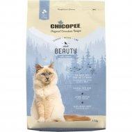 Корм для взрослых кошек «Чикопи» Cnl beauty, с лососем, 1.5 кг.
