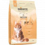 Корм для кошек «Chicopee» Indoor, говядина, 1.5 кг.