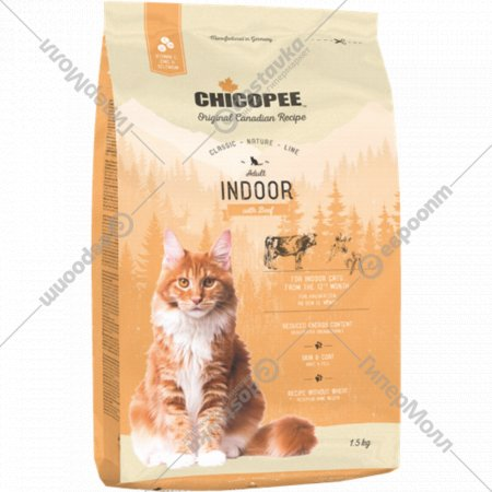 Корм для взрослых кошек «Чикопи» Cnl indoor, с говядиной, 1.5 кг.