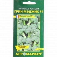 Семена капусты брокколи «Грин Мэджик F1» 15 шт.