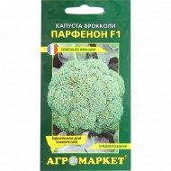 Семена капусты брокколи «Парфенон F1» 15 шт.