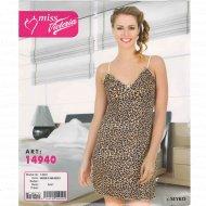 Сорочка женская «Кардеслер» леопардовая.