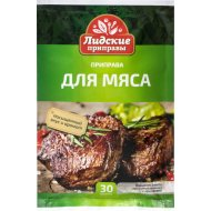 Приправа для мяса «Лидские приправы» 30 г.