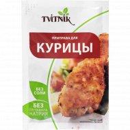 Приправа «Tvitnik» для курицы, 20 г.