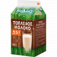 Молоко топленое «Беллакт» 500 мл.