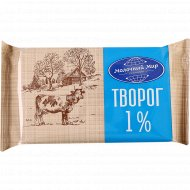 Творог «Молочный мир» 1%, 0.18 кг.